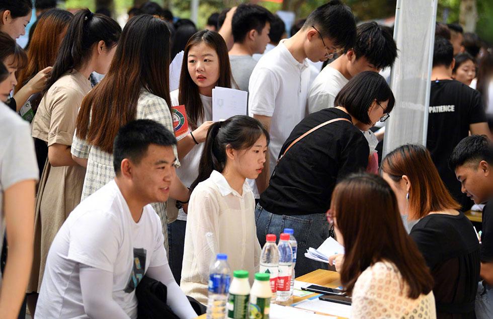 深圳创业补贴和创业贴息贷款2019年~2020年新老政策过度阶段该如何选择?