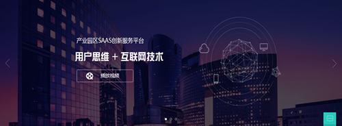 """渡创控股、一个可以让产业地产""""高飞""""的平台    """