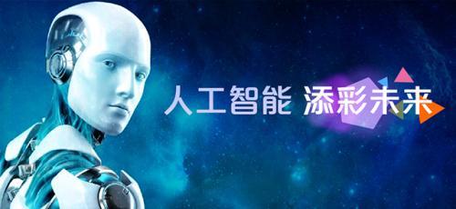 """人工智能产业政策体系为中国智造""""塑形"""""""